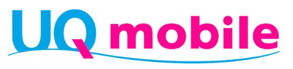 uqmobileロゴ