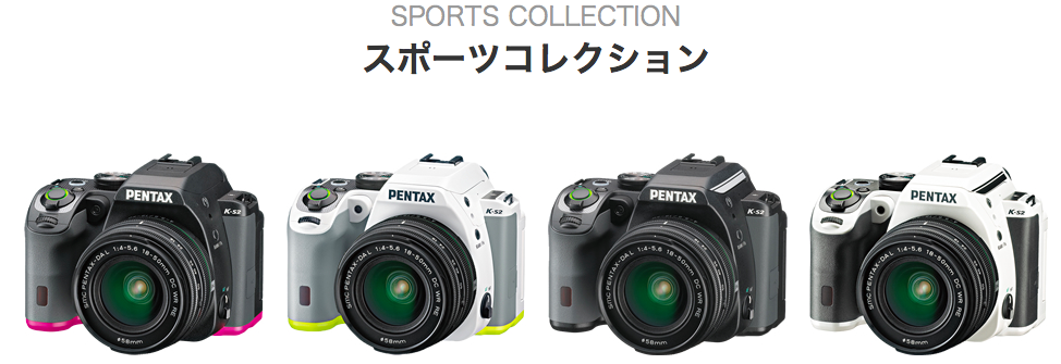 PENTAX(K-S2)